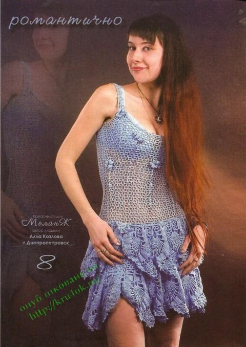 На сайте есть разделы Уроки вязания крючком и вязание схемы вязания платья. сарафаны.