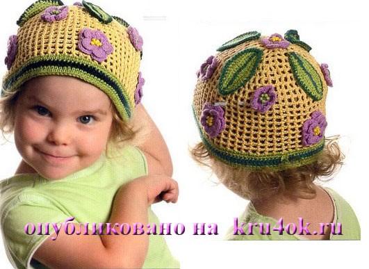 Вязаные шапочки для девочек