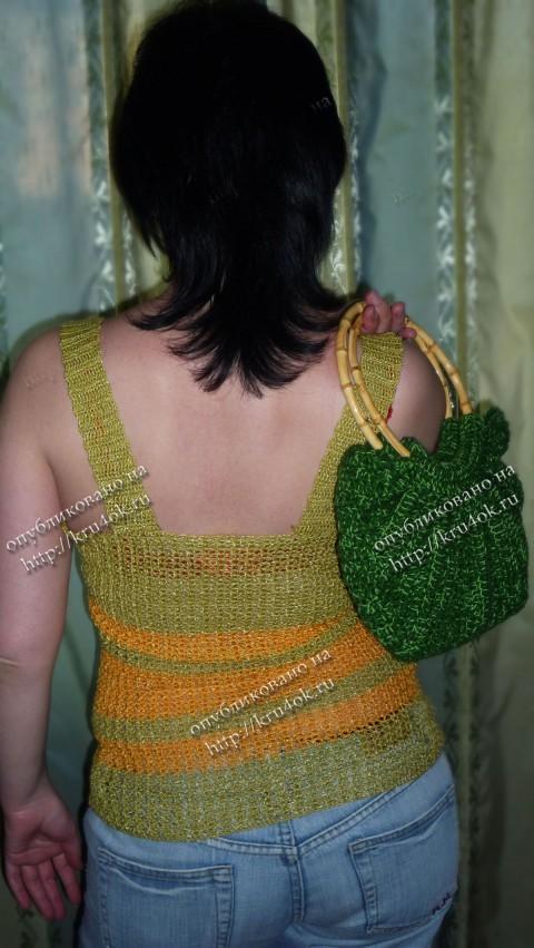 комплект топик и сумка