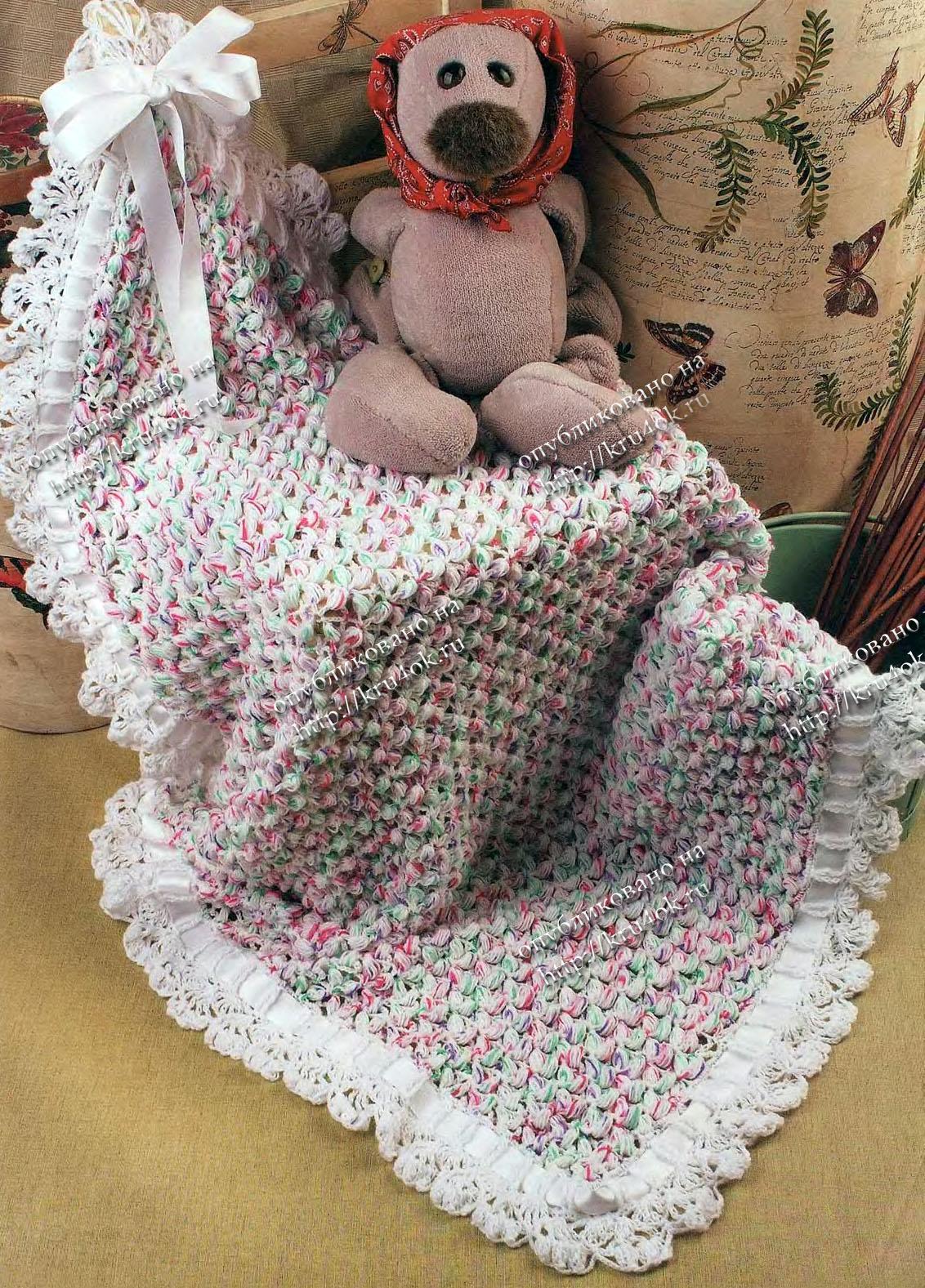 Вязание крючком.  Раздел.  Детское покрывало Для вязания детского покрывала вам будет нужно: 300 г акриловой пряжи...