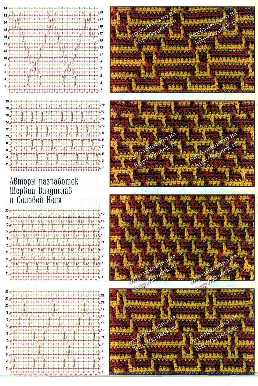 Узоры (2 -х цветные) Записи в рубрике - узоры (2-х цветные) 47