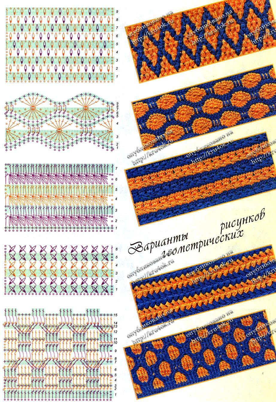 схема плетения украинского узора