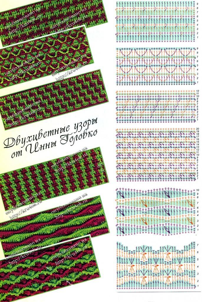 Схемы жаккарда крючком, узоры для вязания