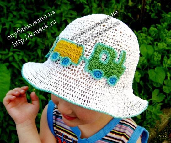 Декоративная шляпа вязаная крючком. открытый урок по вязанию крючком.