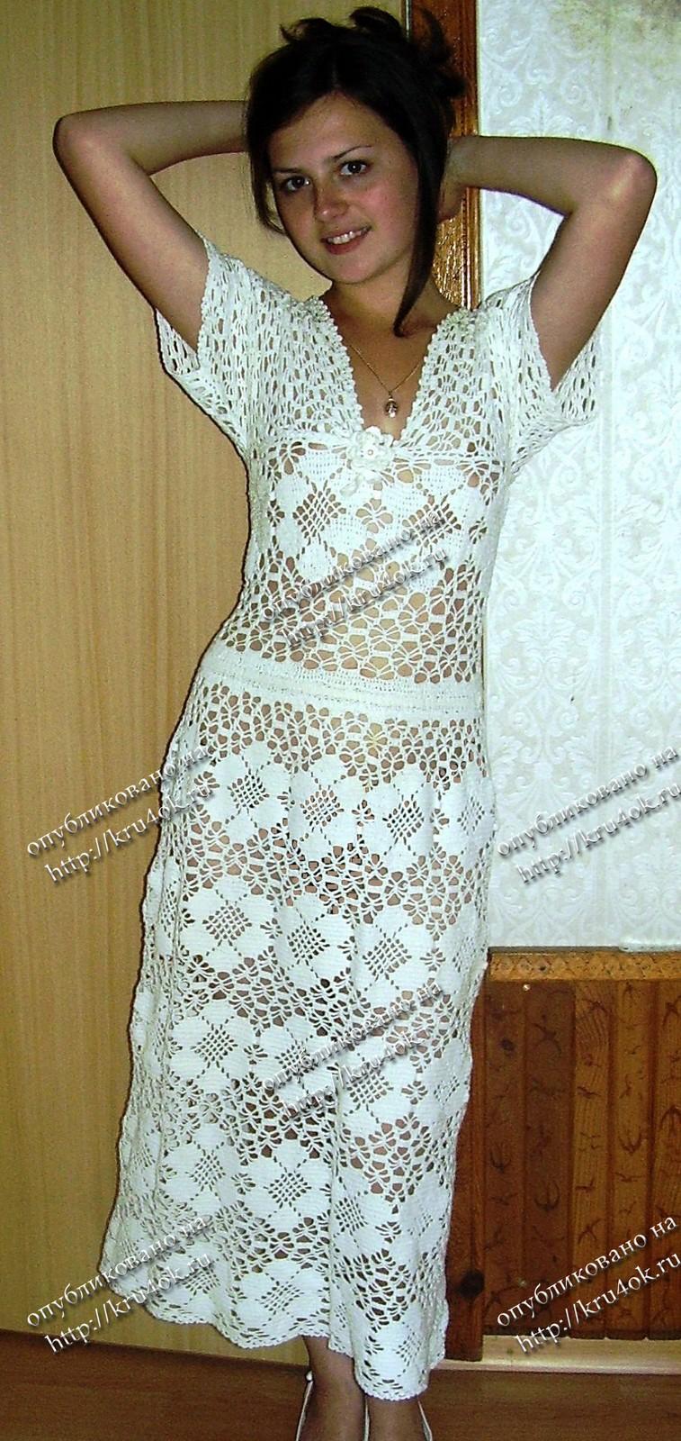 Летнее платье ромашковое поле