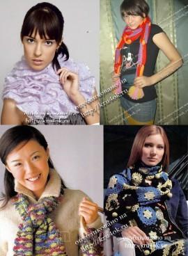 Дайджест: теплые вязаные шарфы