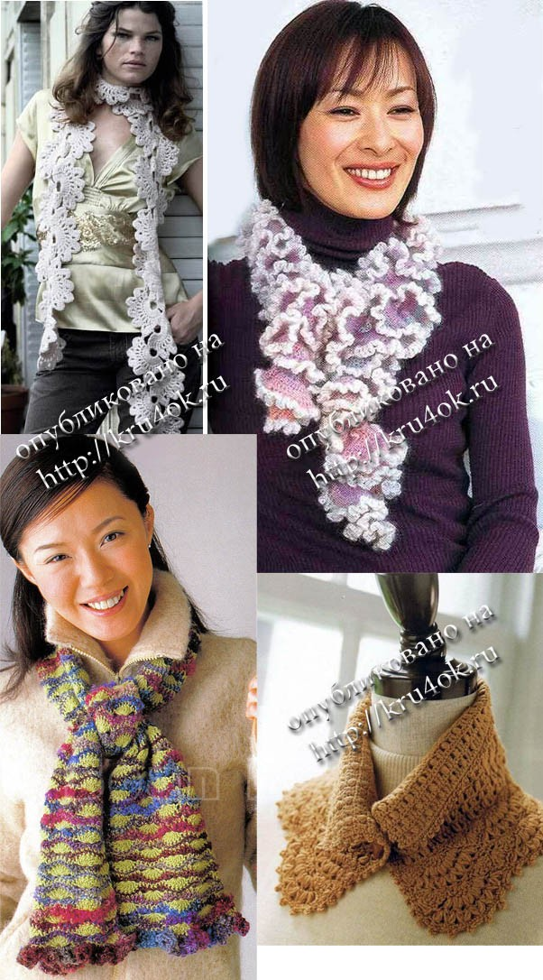 теплые вязаные шарфы