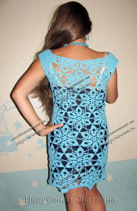 Голубое платье из мотивов