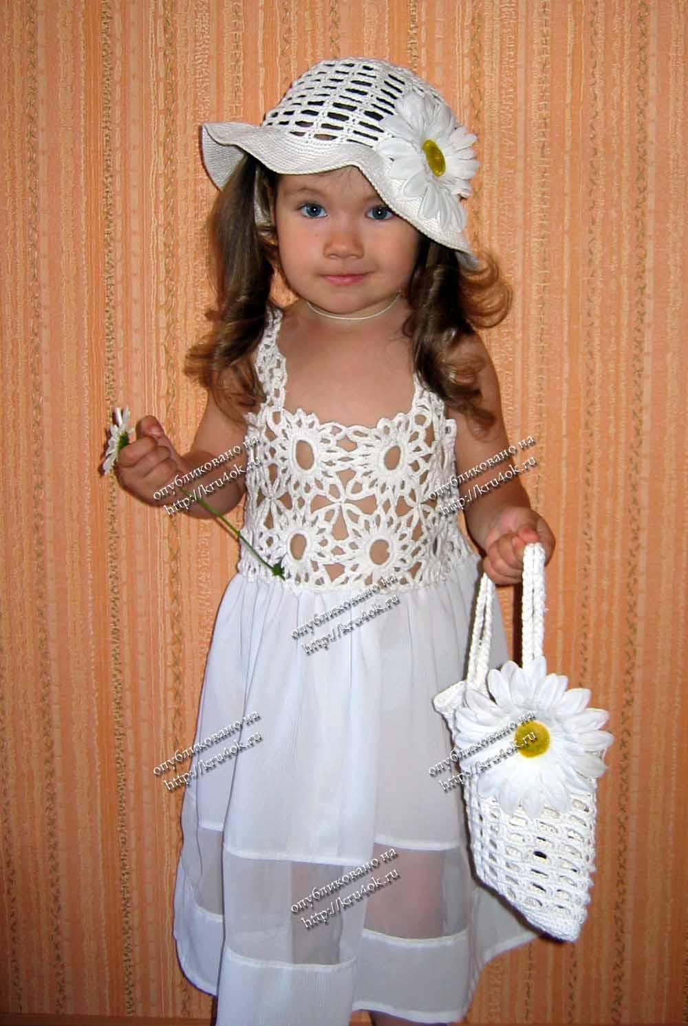 Здравствуйте.  Мня зовут Светлана Чернякова, я из Саратова.  Стала вязать крючком с появлением дочки.