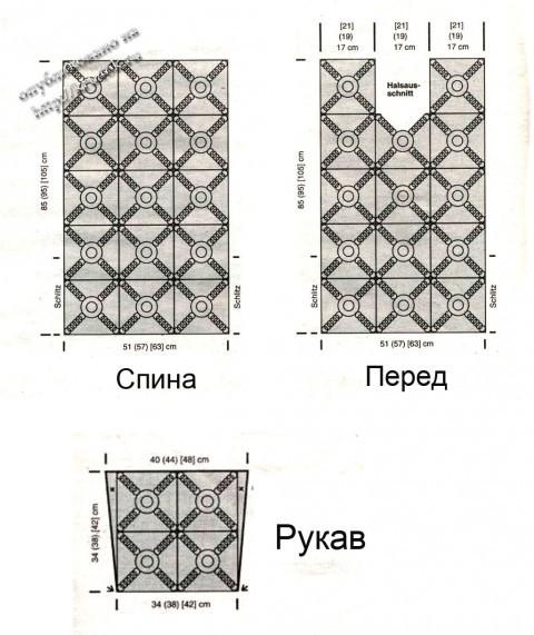 Описание: Автор:Admin. вязание крючком схемы модели узоры платья туники, ... вязание крючком пляжные платья.