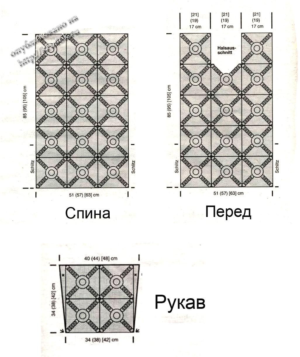 Пляжная туника - вязание крючком на. ежедневный журнал про вязание...