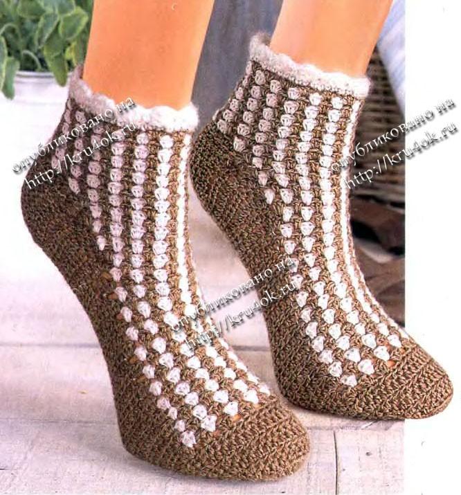 Носки связаны крючком 2,5 и 4. Носки крючком схема. схема вязание носков для начинающих крючком.