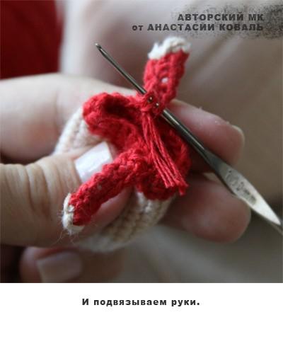 по вязанию игрушек крючком