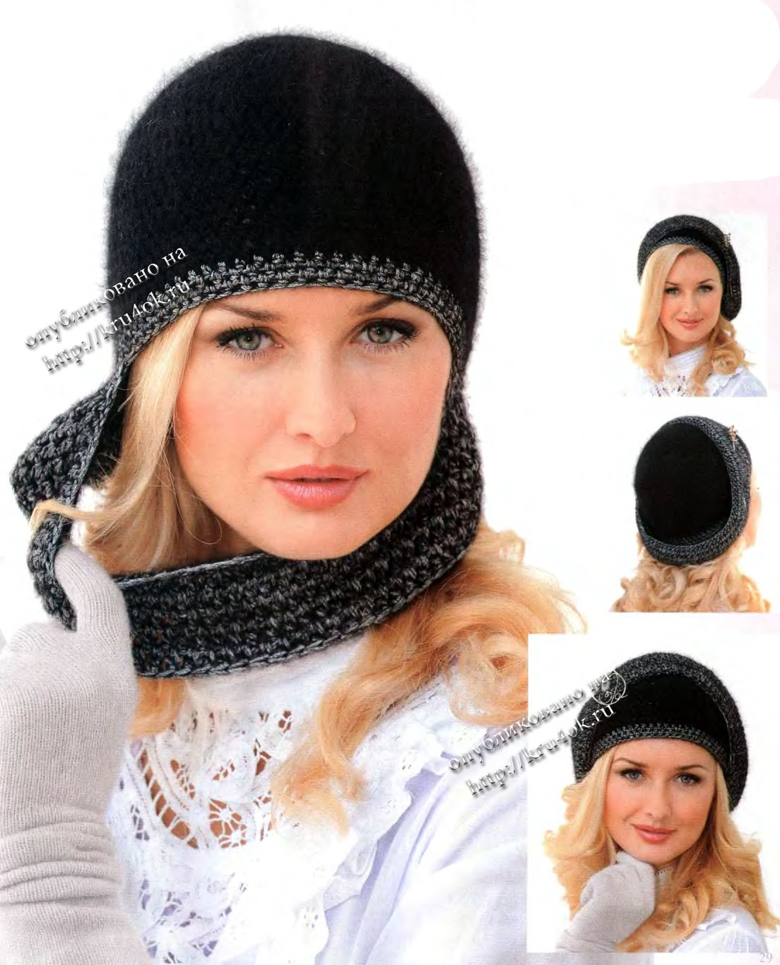 вязание крючком шапки женские зимние схемы бесплатно.