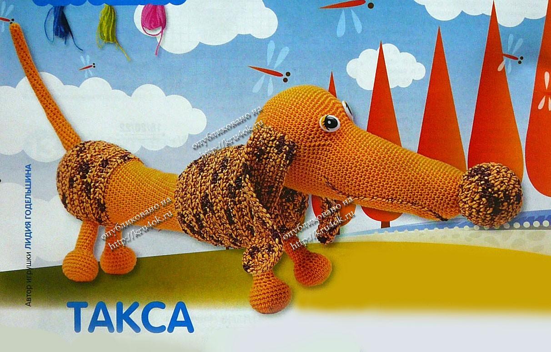 http://kru4ok.ru/wp/wp-content/uploads/2011/10/taksa1.jpg