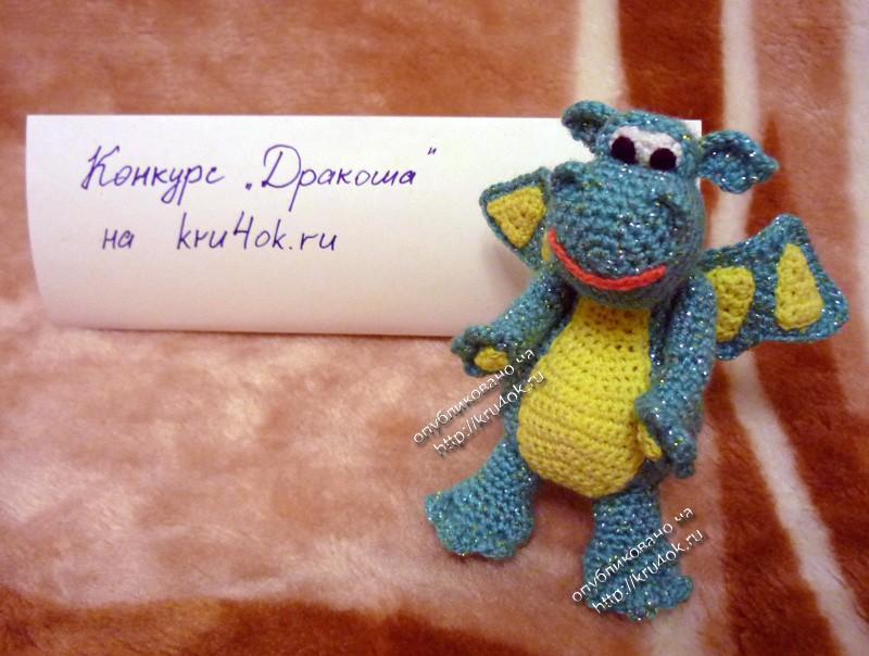 Схемы вязания крючком игрушки