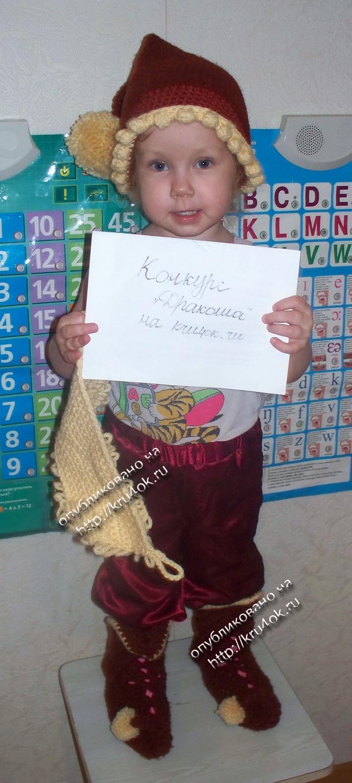 Новогодний костюм гнома - photo#15