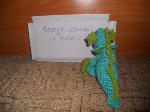 вязаная игрушка дракон