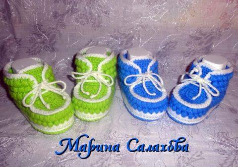 Пинетки - сапожки для малыша