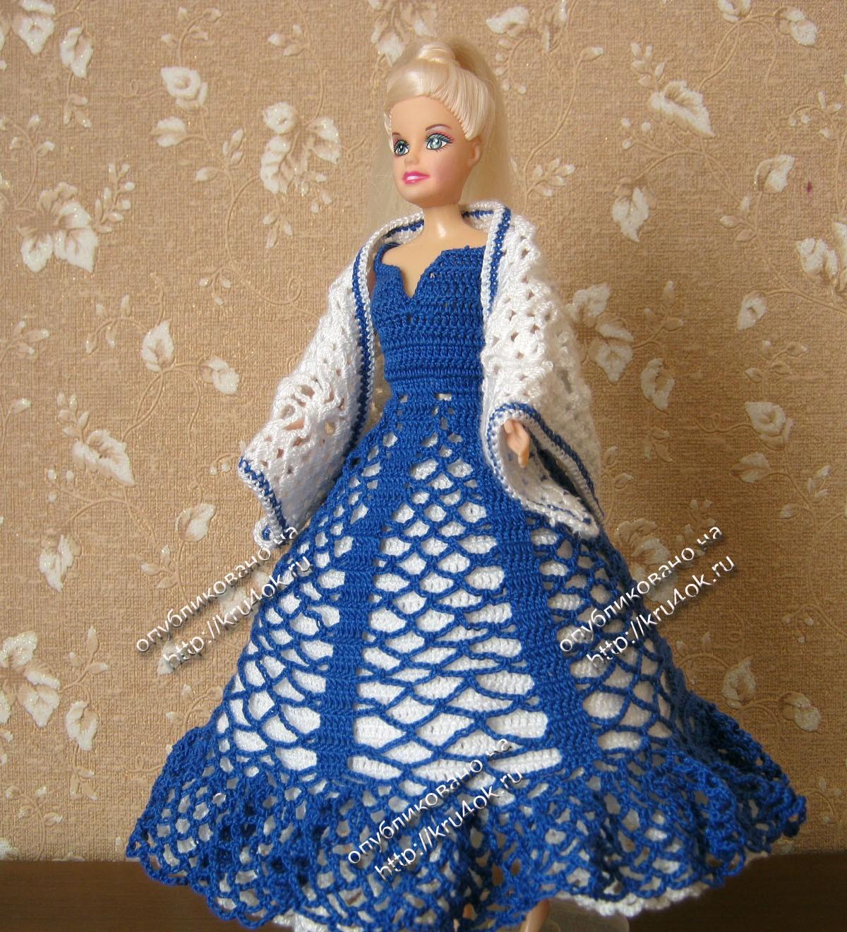 Цитировать.  Вязаные крючком платья для кукол.