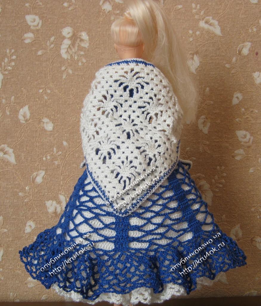 Синее платье и шаль для куклы Барби крючком