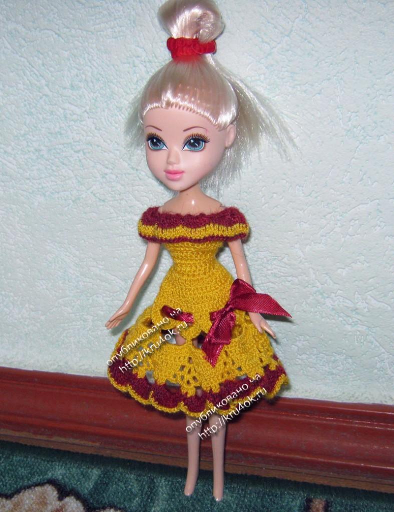 Желтое платье крючком для куклы
