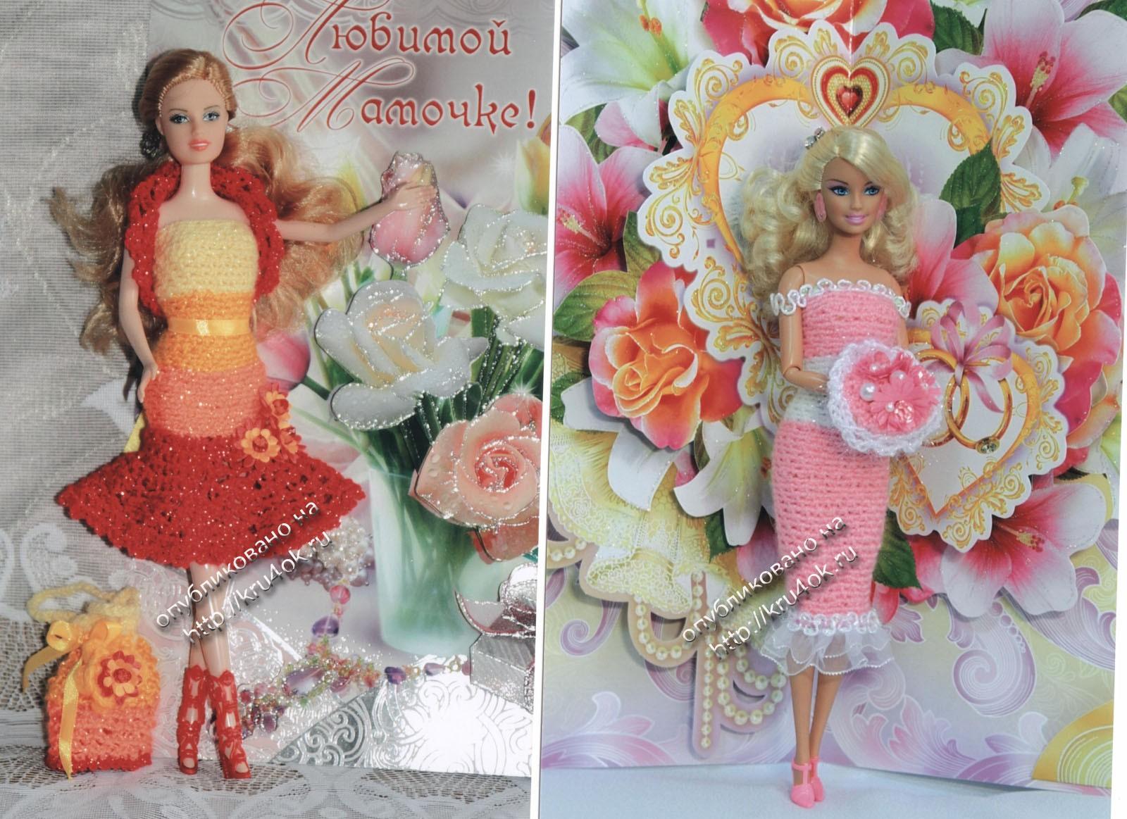 Вязание для кукол от чудесной девушки.