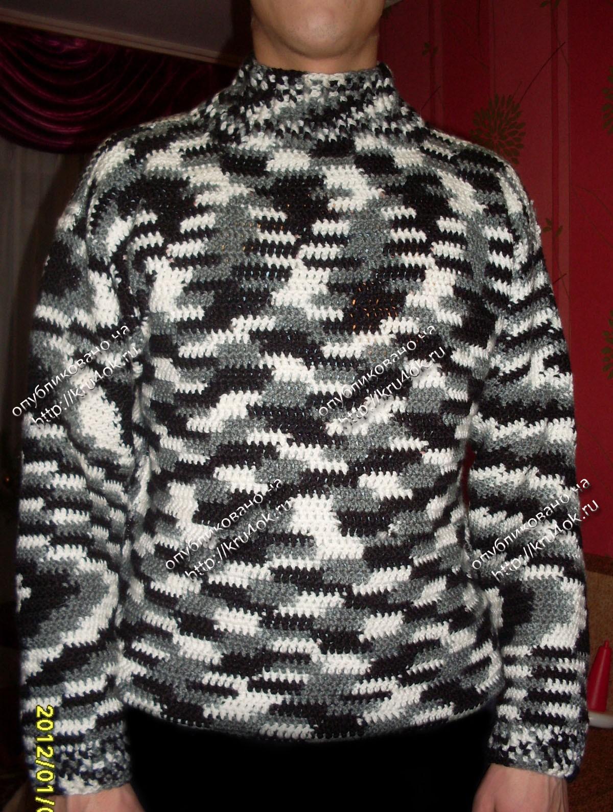 Мужской свитер из пряжи секционного.
