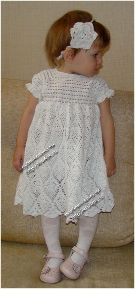 Белоснежное платье для девочки