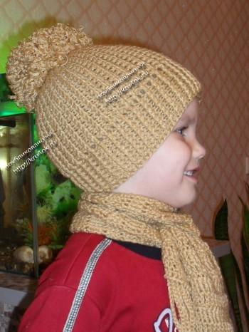 Комплект для мальчика, связанный крючком