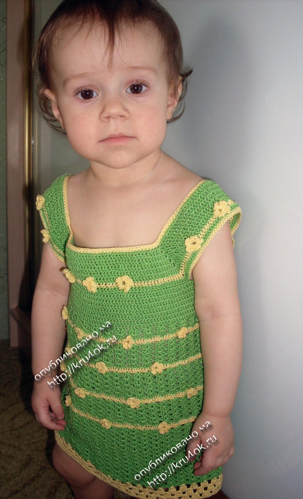 Детский сарафан крючком 7