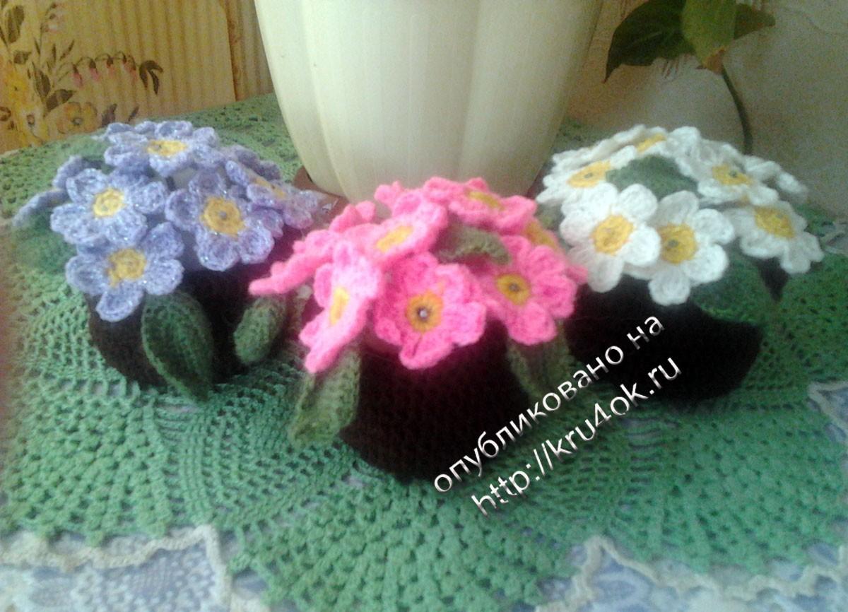 Вязаные цветы примулы в горшочках - работа Ирины.  Для вязания примул использовала крючок1,5, нить Bebe alize для...