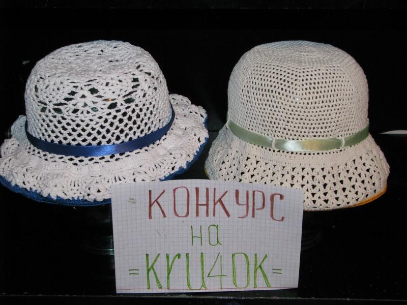 шляпка для девочки, связанная