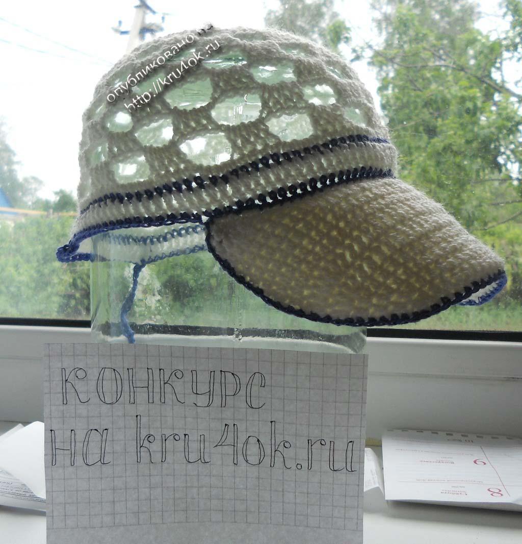 шапка скозырьком для мальчика схема