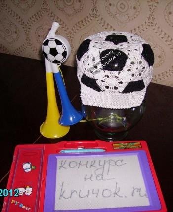 шапочка для мальчика, связанная крючком