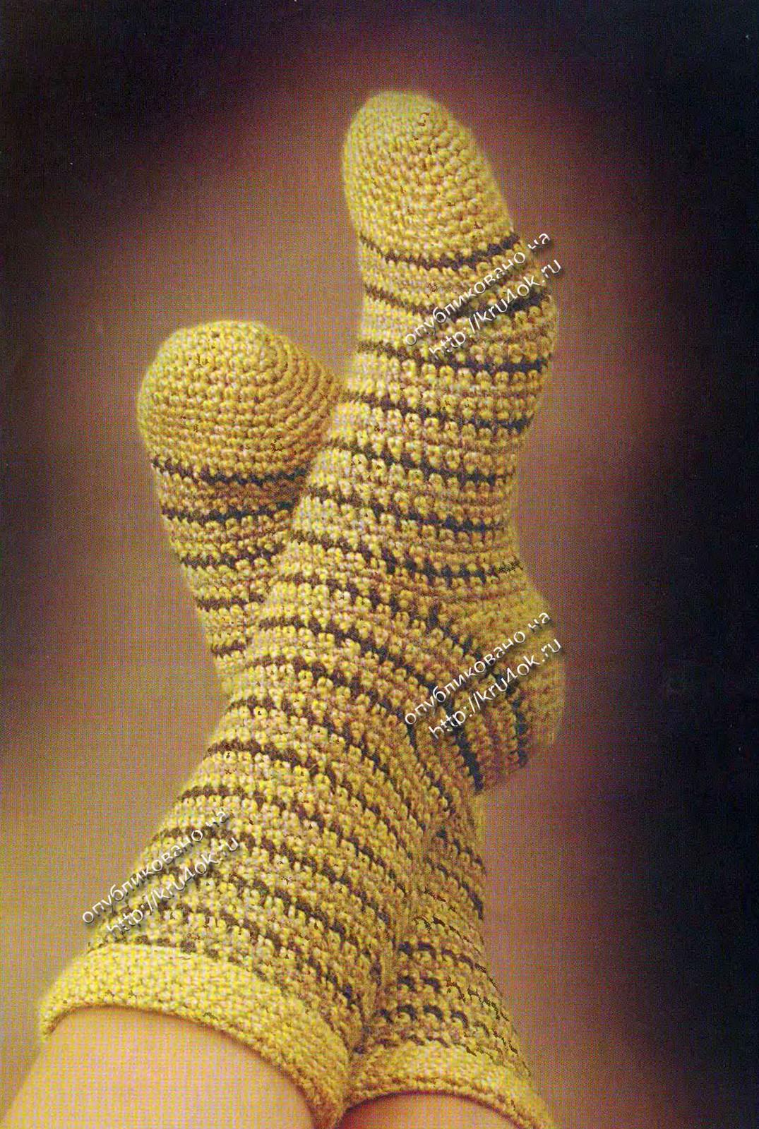 Вязаные следки крючком схемы
