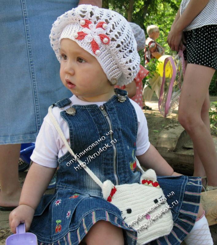Для вязания детского берета