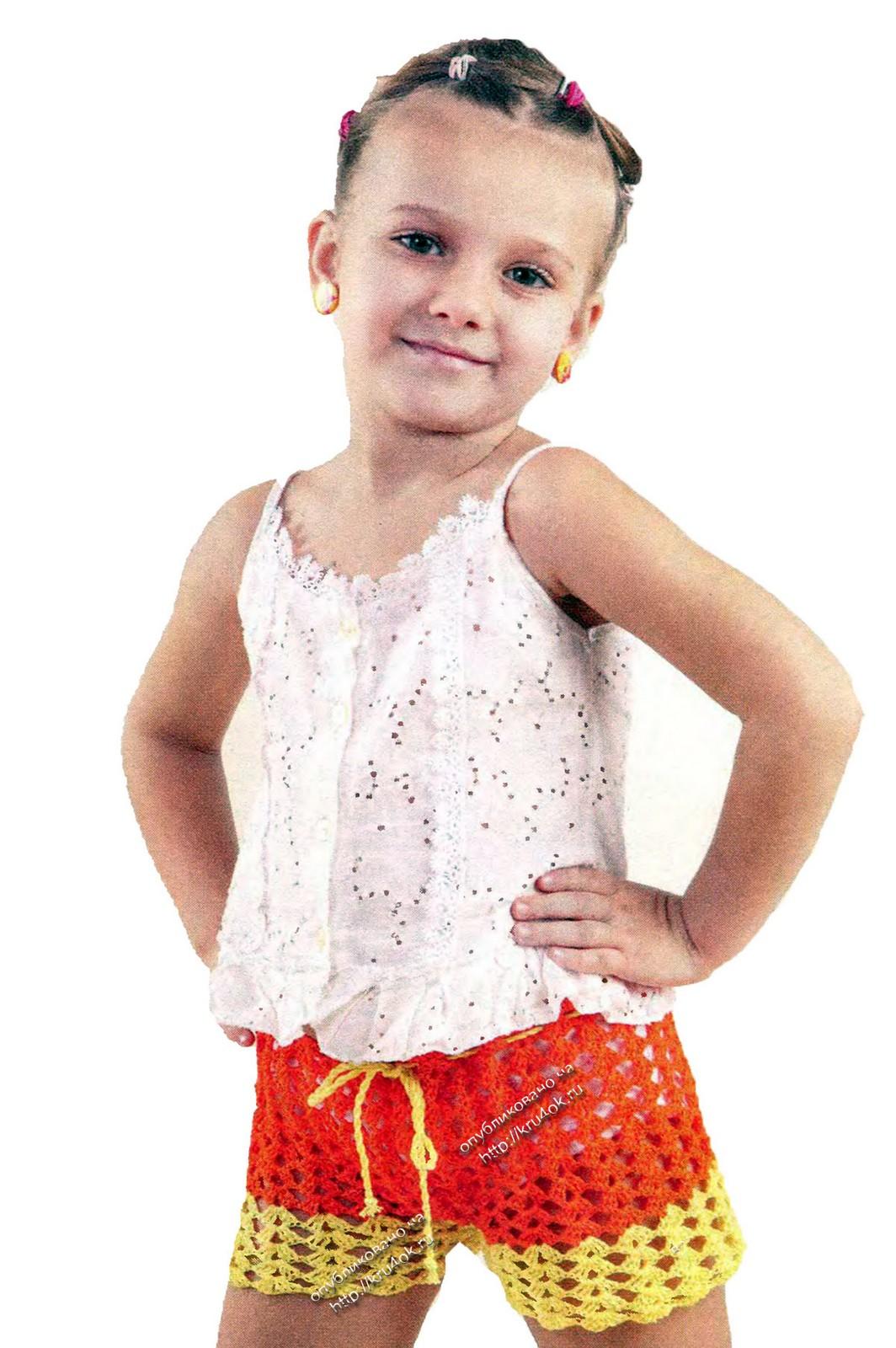 """Ажурные шорты вязаные крючком На 3-4 года Вам потребуется: пряжа  """"Ирис """" (100% хлопок) -по 25 г оранжевого и желтого..."""