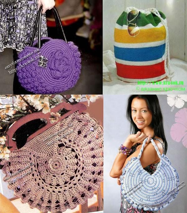 bd4aa15c28e1 Круглые сумочки — мешочки