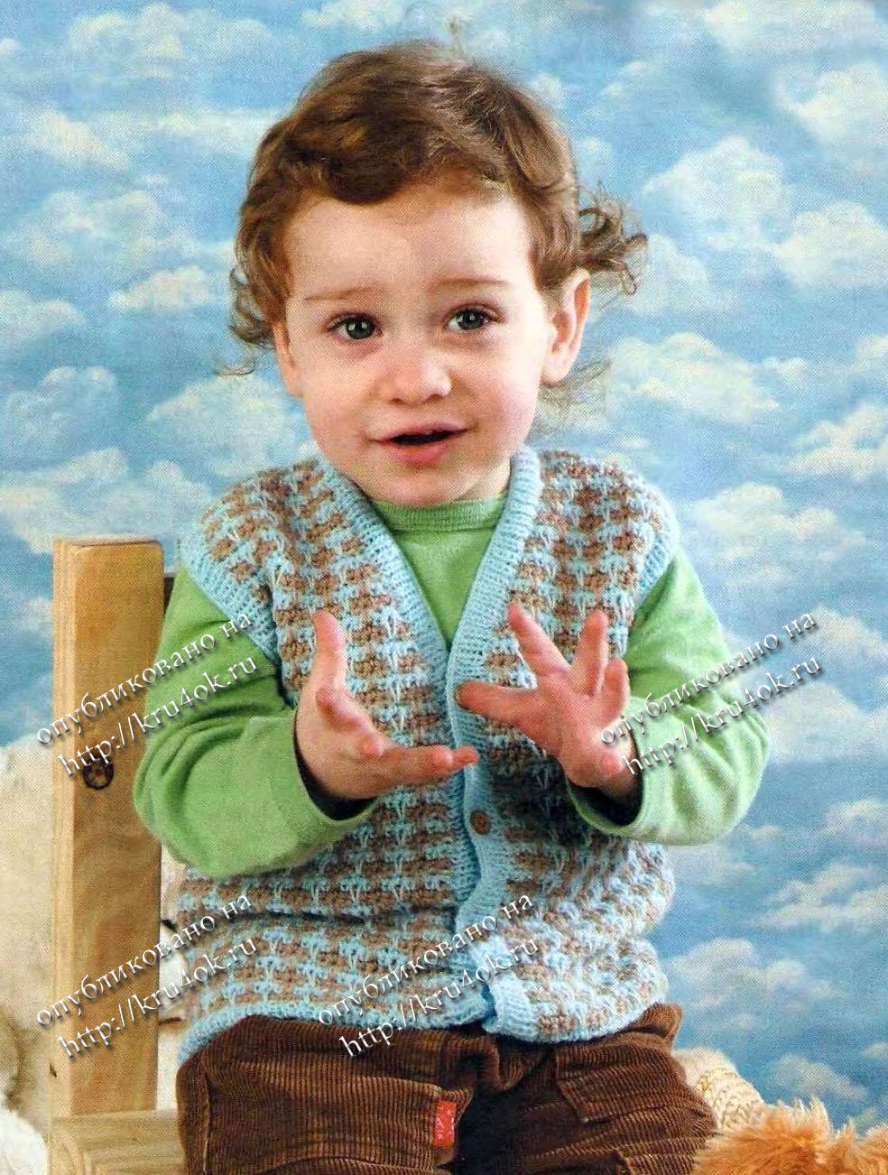 вязание спицами жилетки для мальчика 1ю5 2 года схема