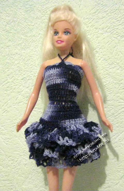 Вязаные крючком платья для Барби