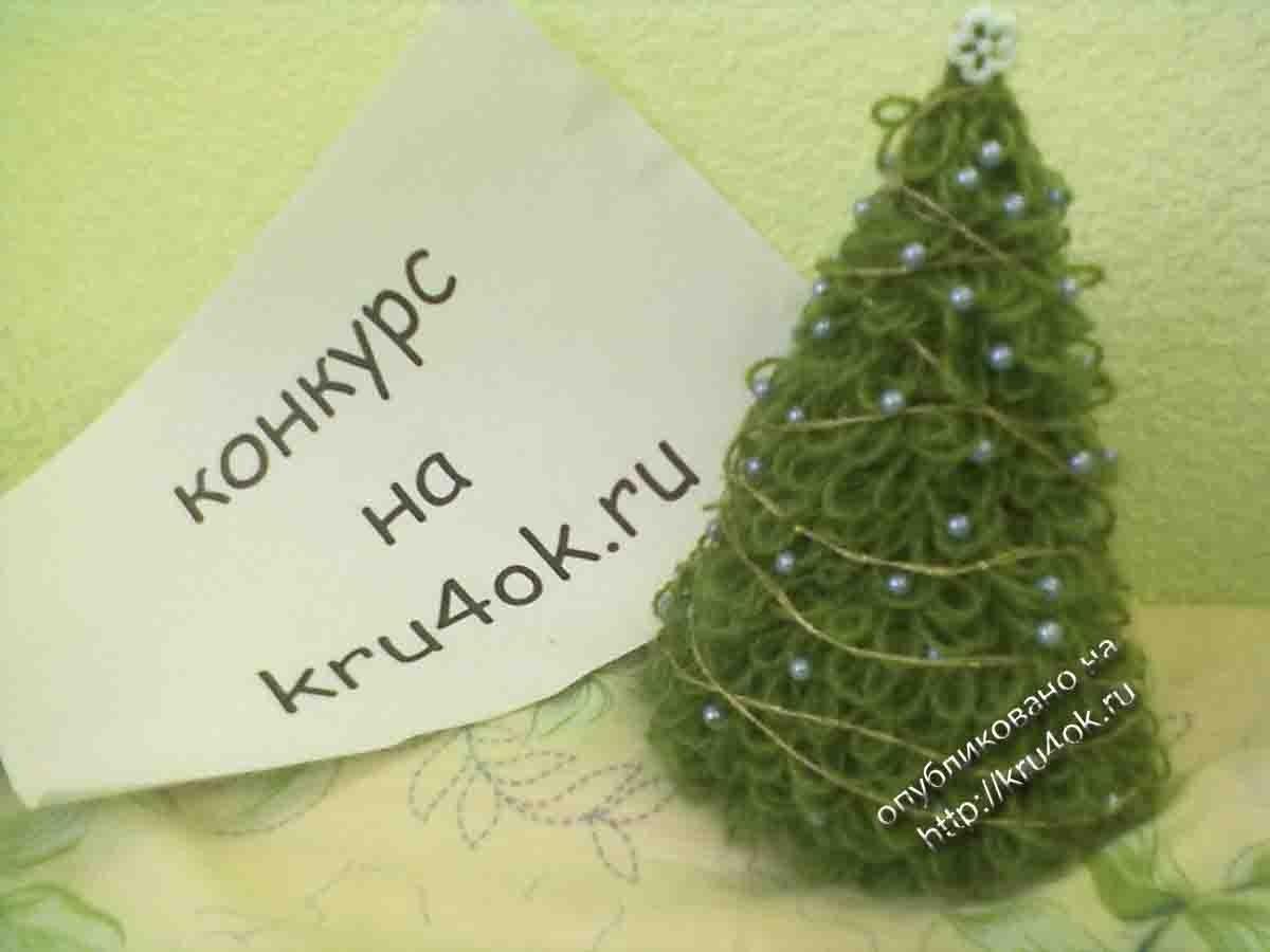 вязание крючком схема описание новогодних елок