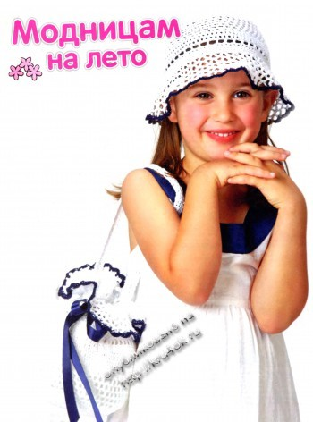 Сумочка и панамка для девочки связанная крючком