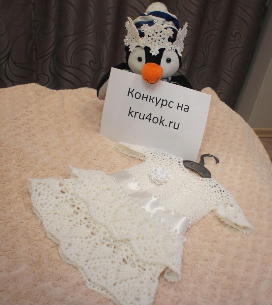 костюм снежинки, связанный крючком