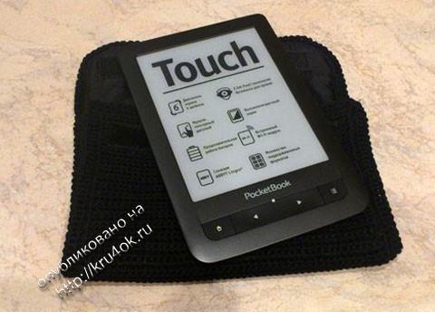 фото чехла для электронной книги крючком