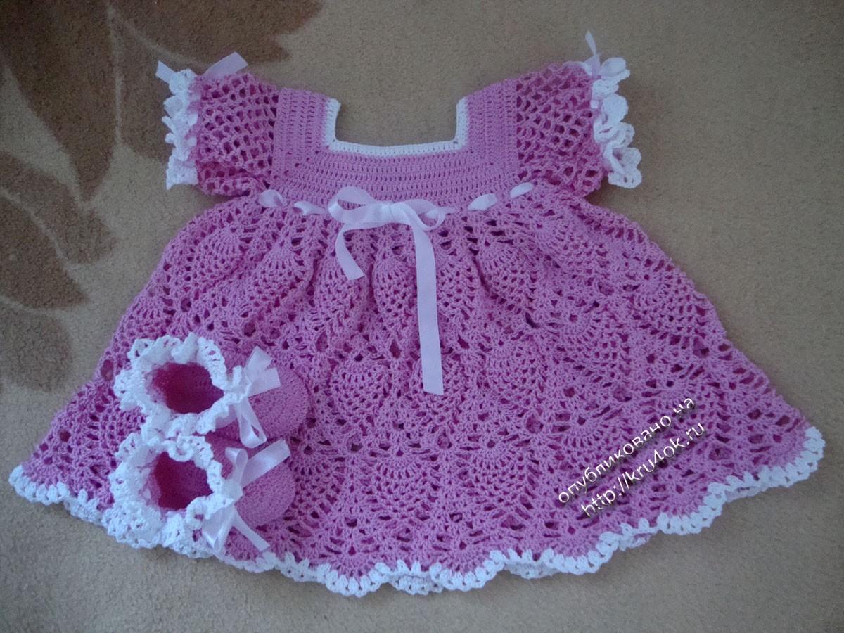 Красивое детское платье вязаное крючком