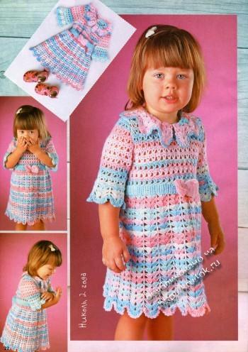фрир вязаного крючком платья для девочки