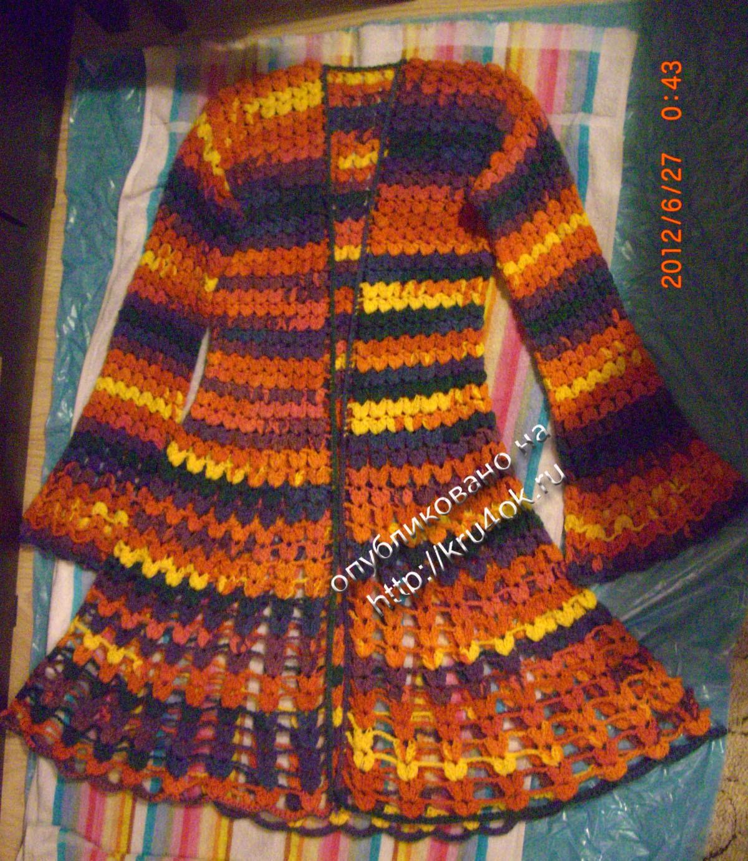 Вязание крючком кардигана цветного