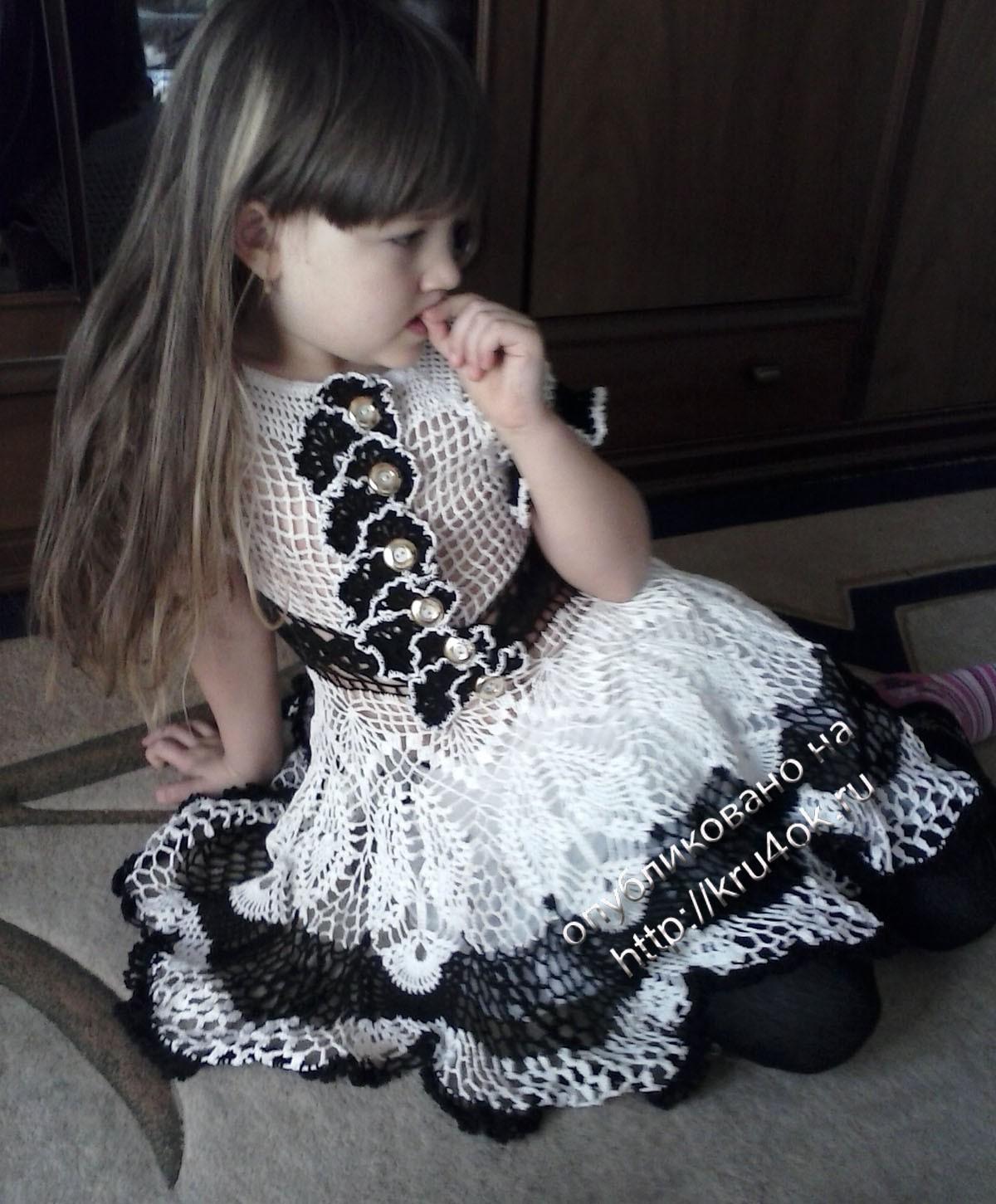 Ажурное платье для девочки 6 лет.