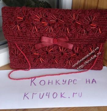 Вязаная сумка - работа Анастасии